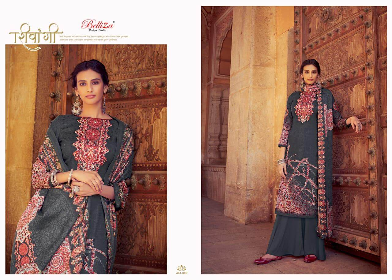 Belliza Ruhani Vol 2 collection 7