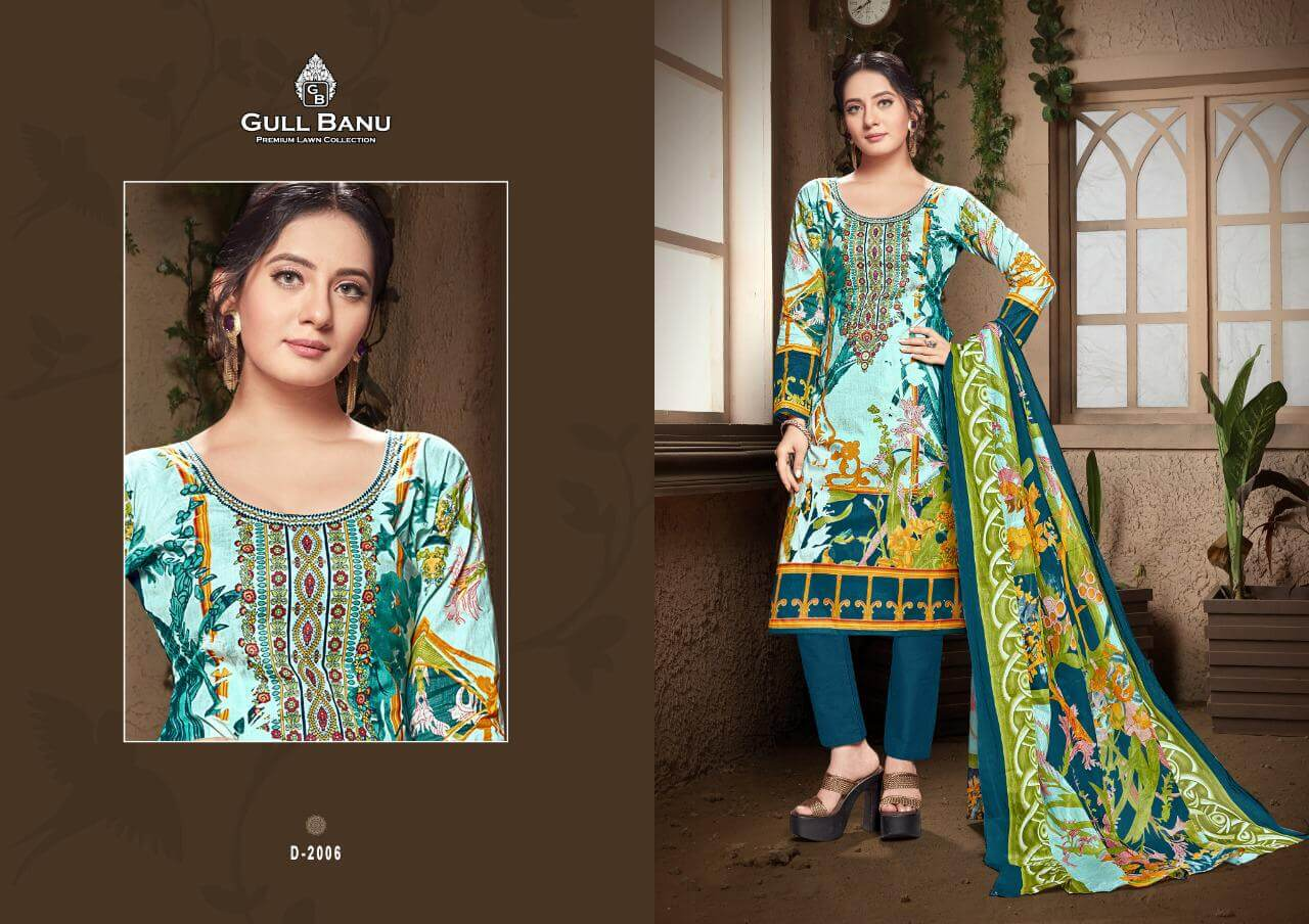 Gull Banu Vol 02 collection 5