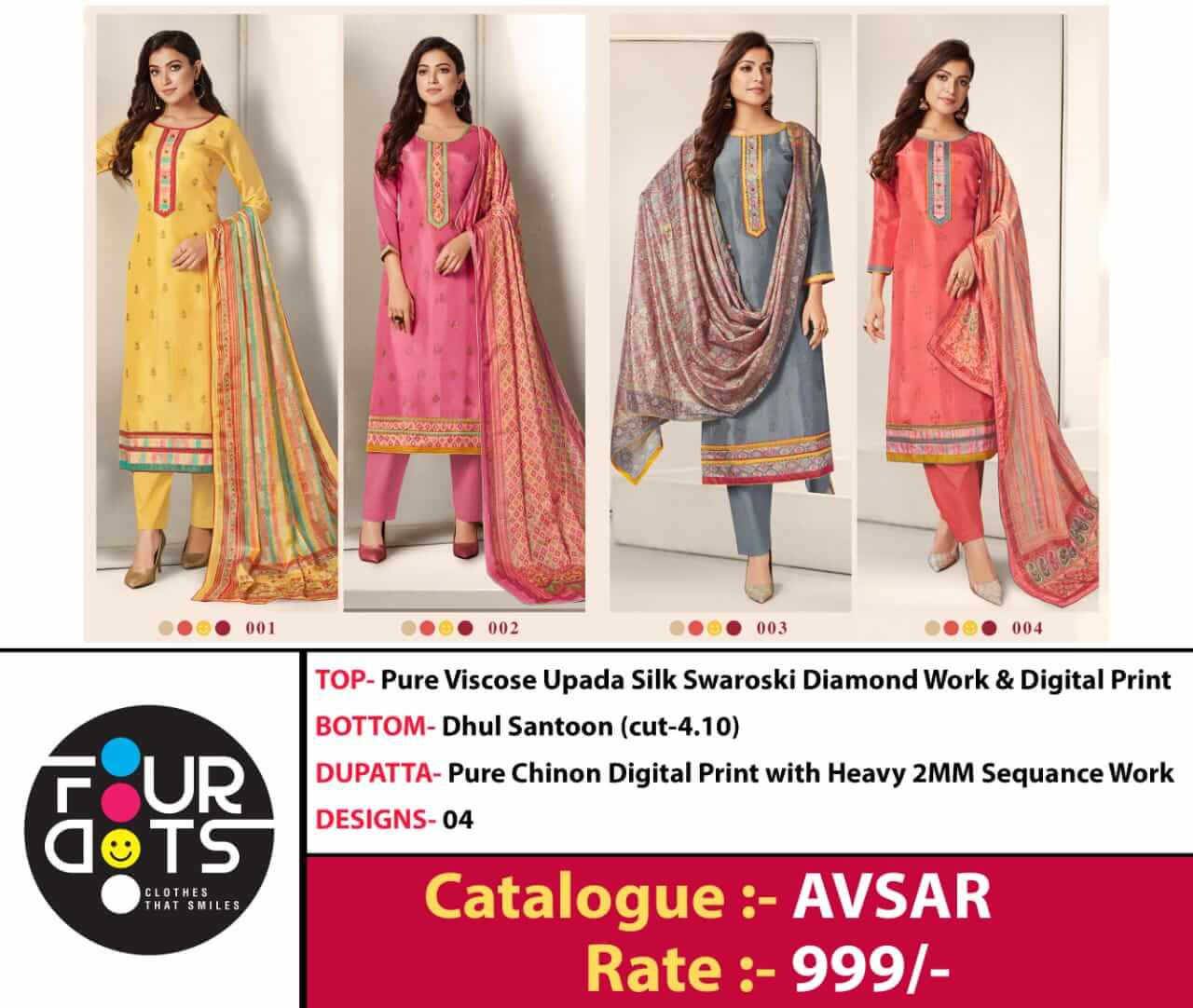 Four Dots Avsar collection 4