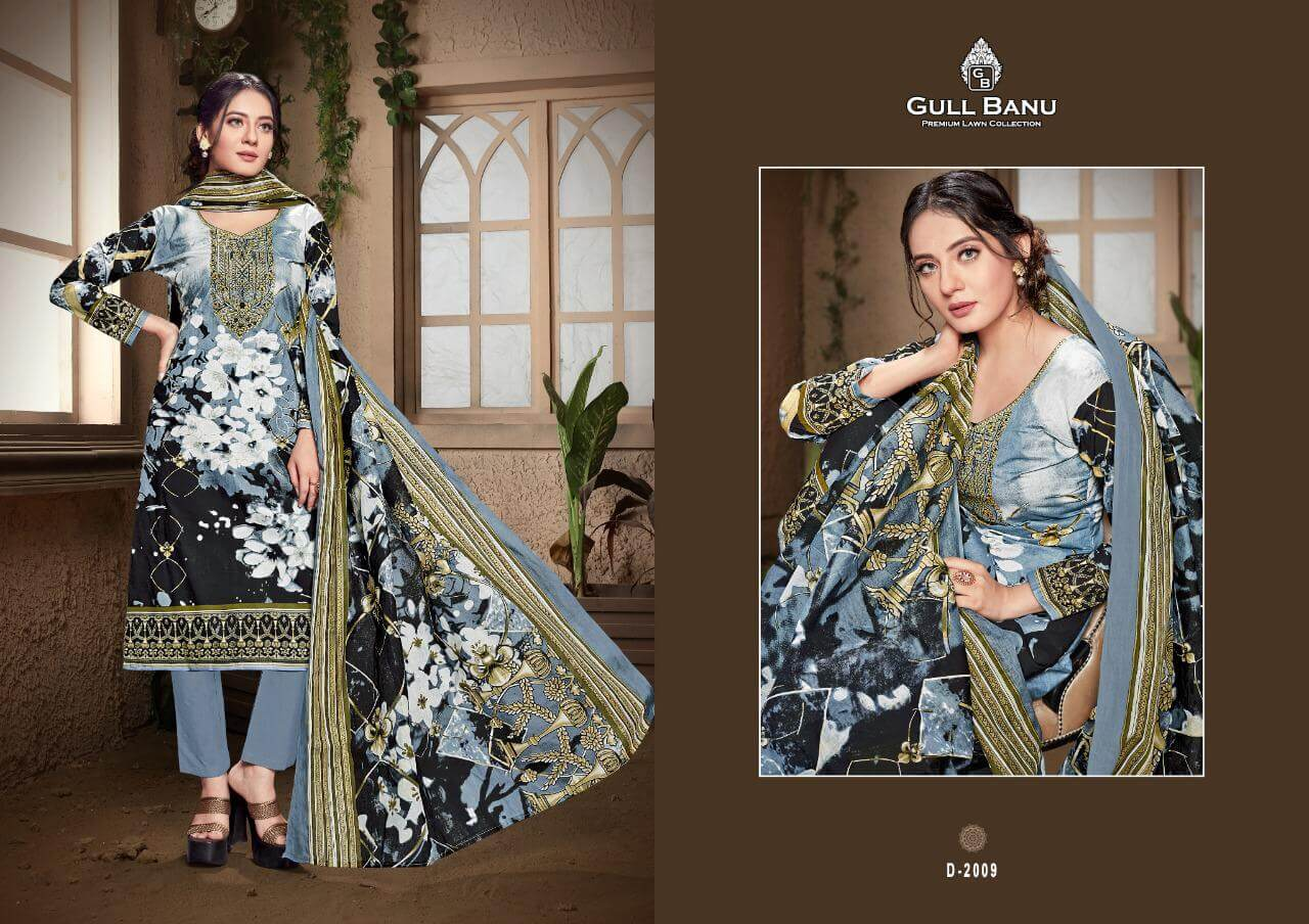 Gull Banu Vol 02 collection 7
