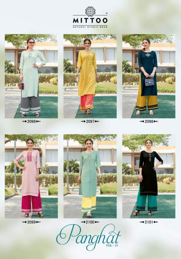 Mittoo Panghat 15 collection 2