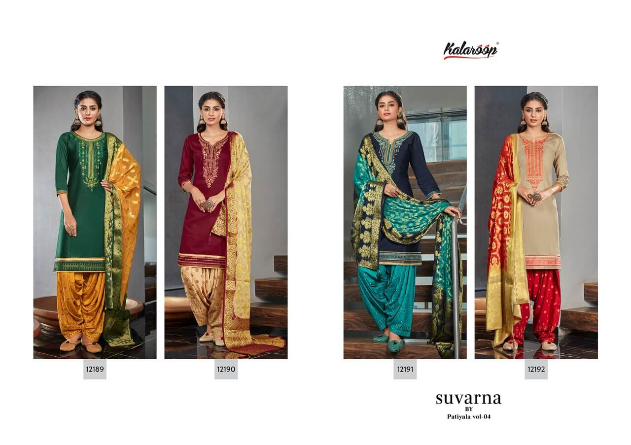 Kalaroop Kajree Suvarna by Patiyala Vol 4 collection 4