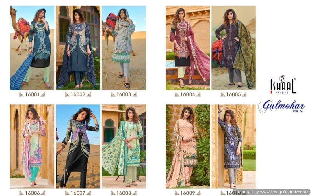 Ishaal Gulmohar 16 collection 10