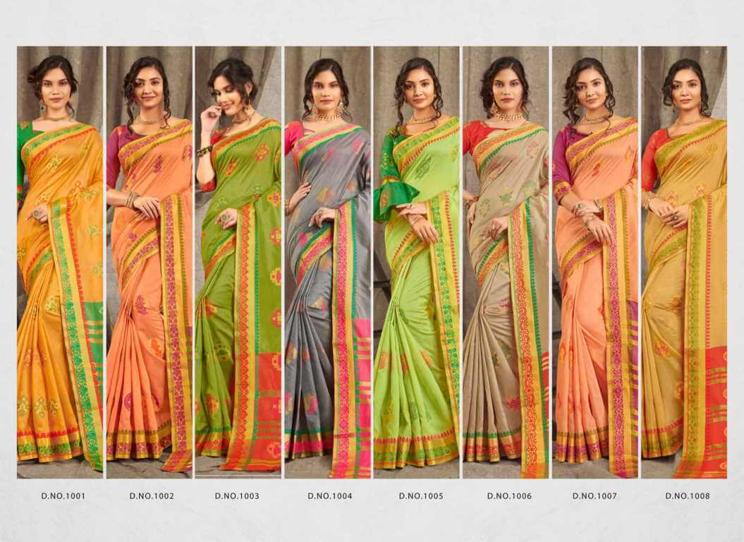 Sangam Vatshalya collection 1