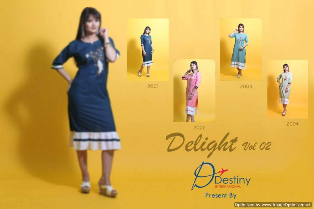 Destiny Delight 2 collection 4