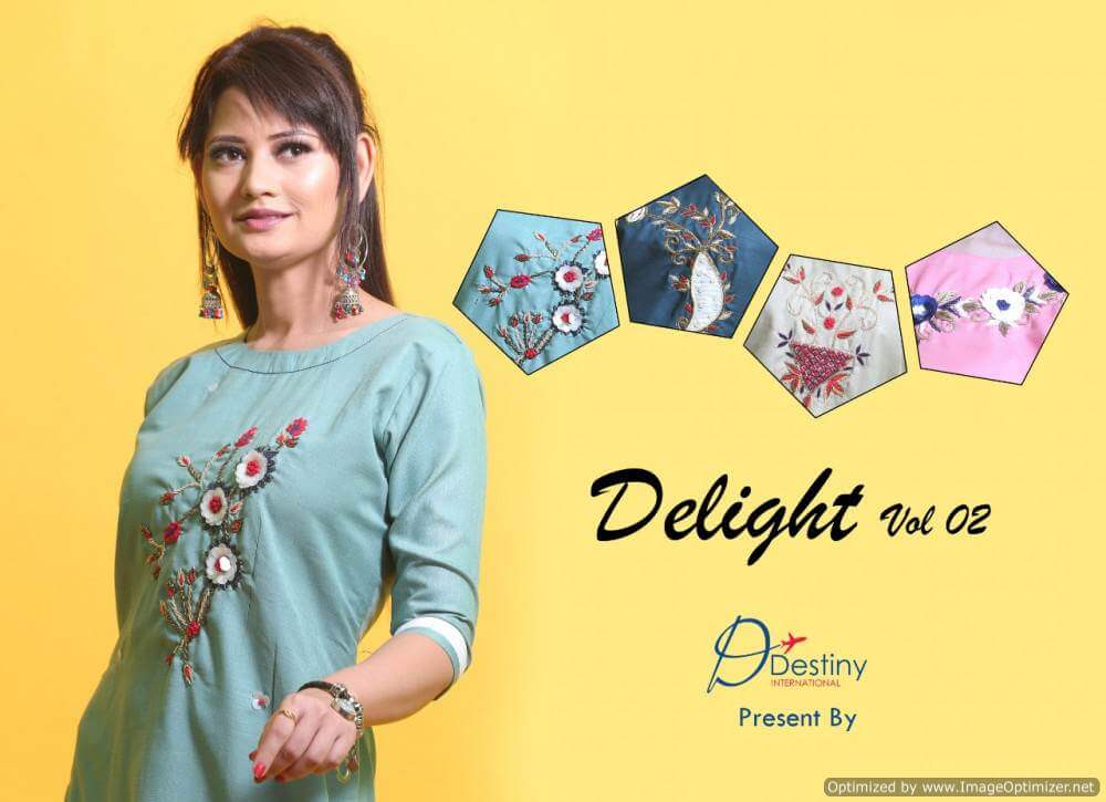 Destiny Delight 2 collection 5