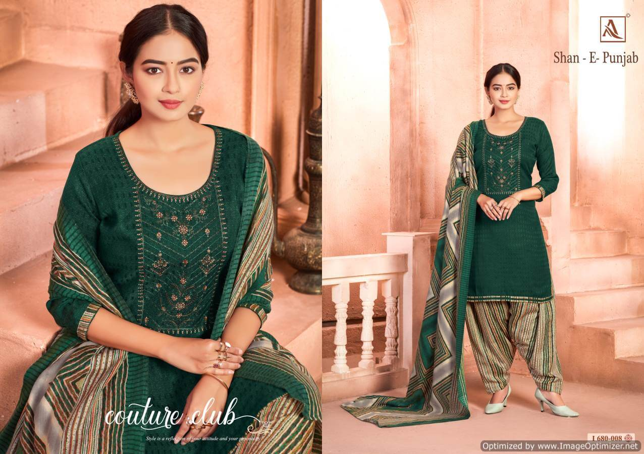 Alok Shan E Panjab 3 collection 4