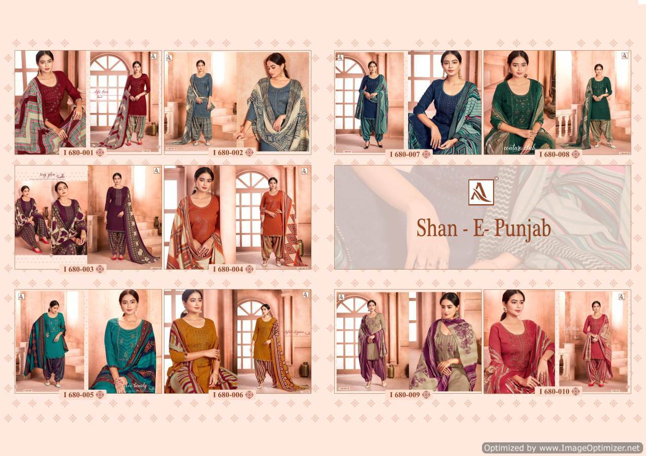 Alok Shan E Panjab 3 collection 11