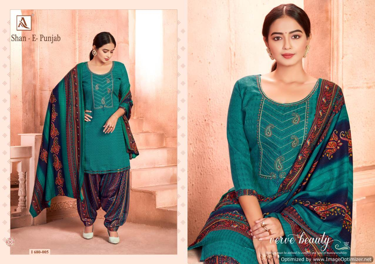 Alok Shan E Panjab 3 collection 1