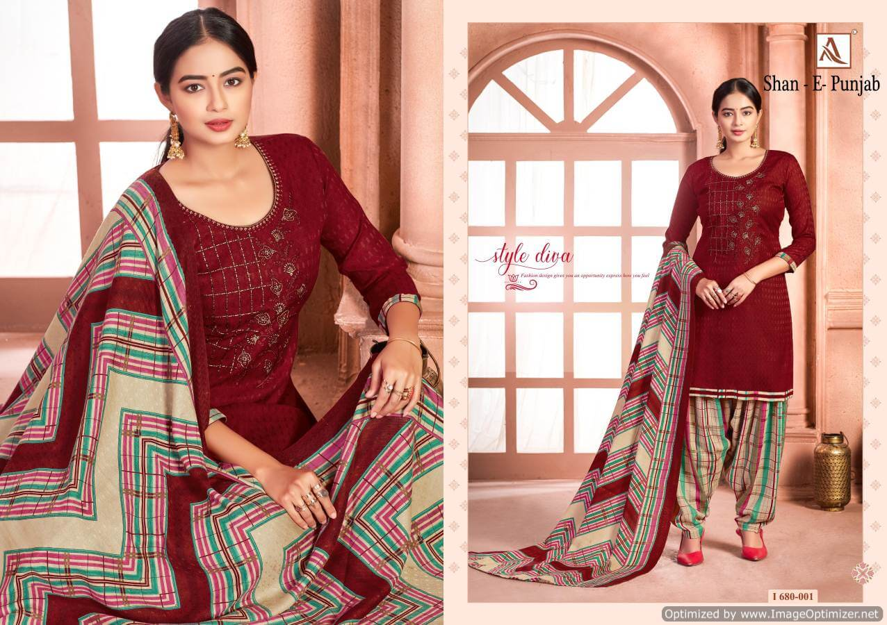 Alok Shan E Panjab 3 collection 5