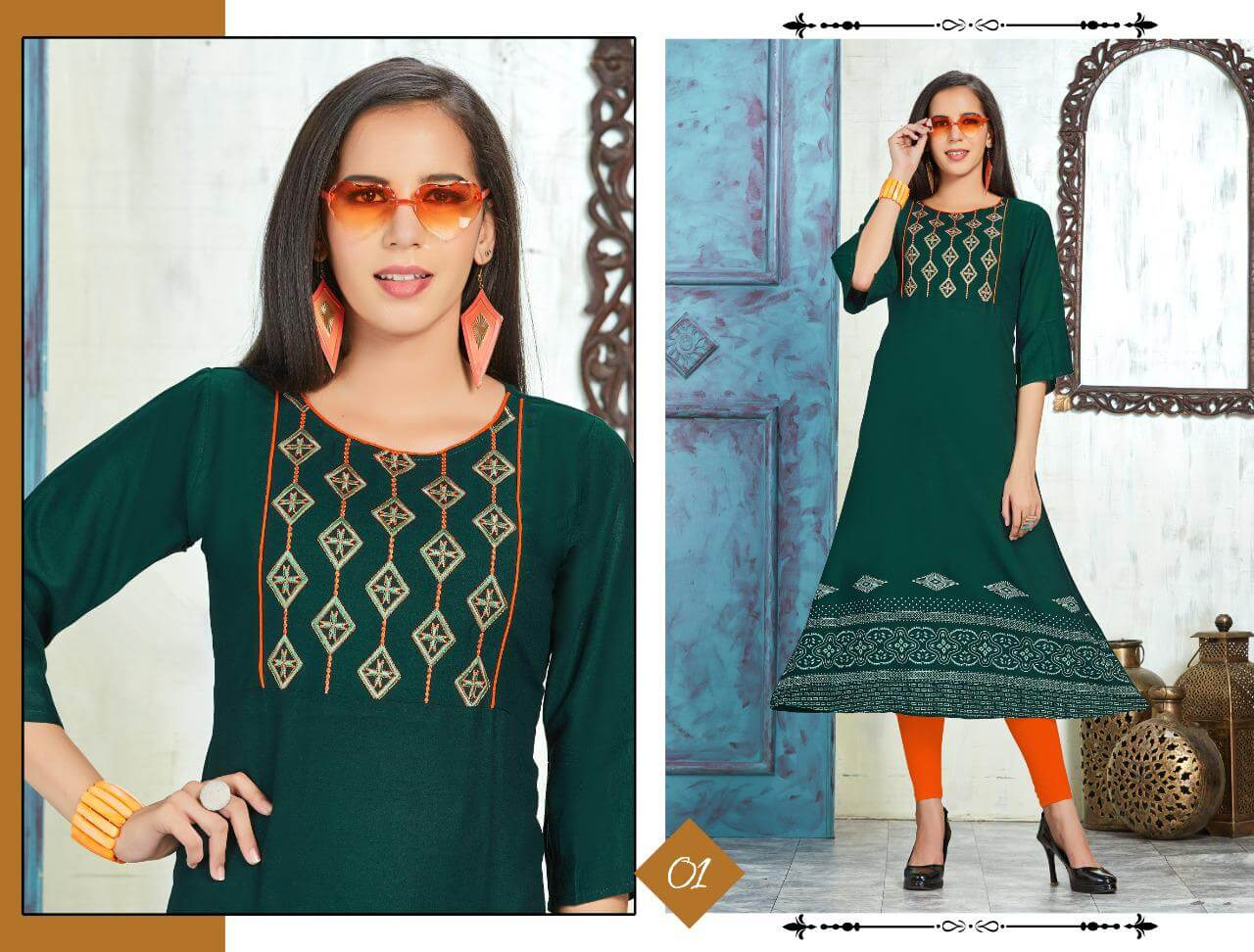 Ft Saani collection 7
