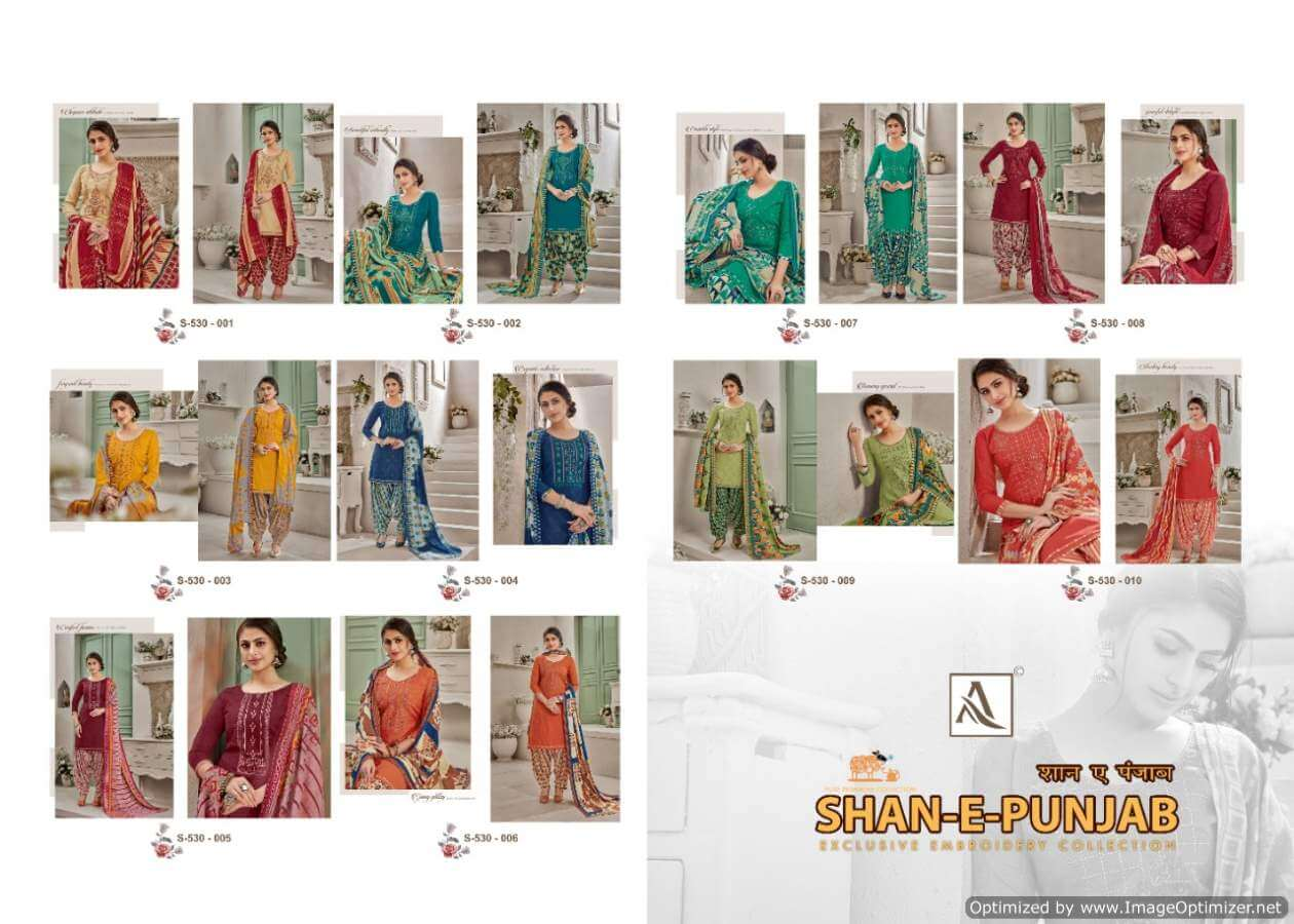 Alok Shan E Panjab 4 collection 6