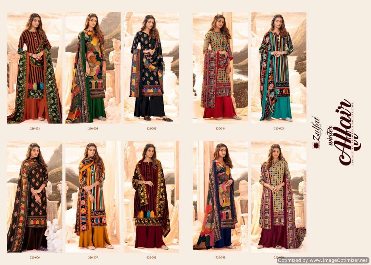 Zulfat Winter Affair 3 collection 10