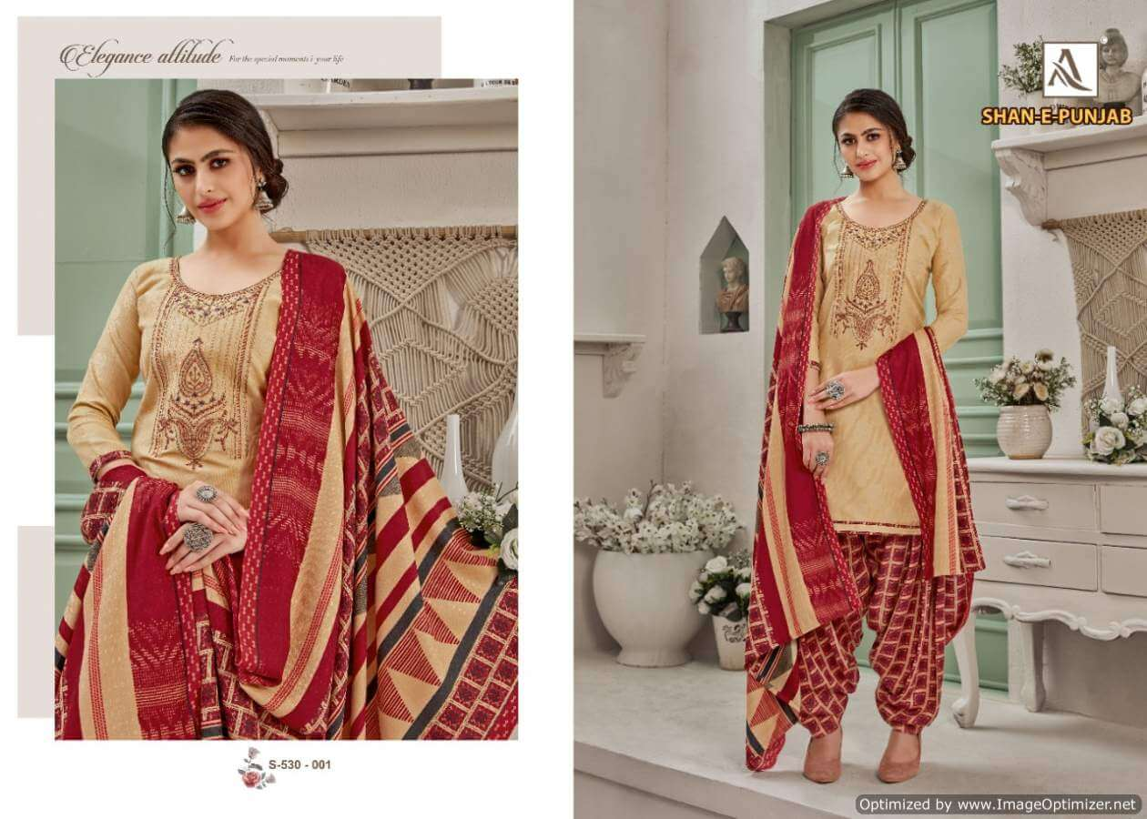 Alok Shan E Panjab 4 collection 9