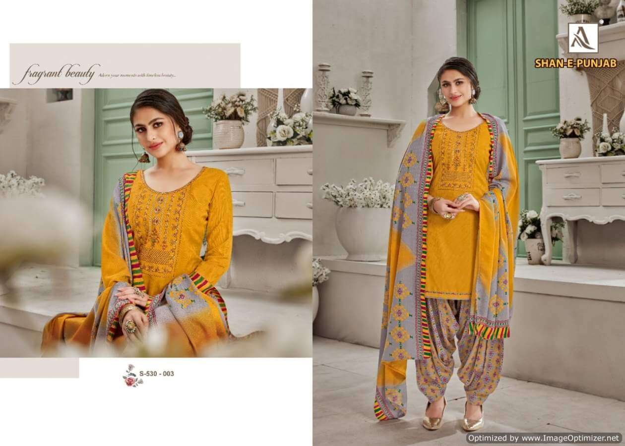 Alok Shan E Panjab 4 collection 5