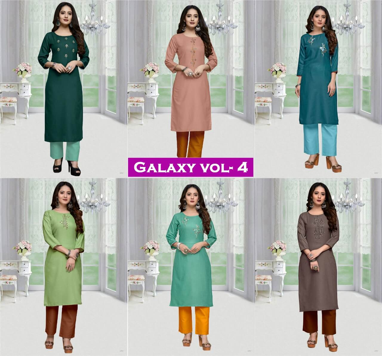Galaxy 4 collection 2
