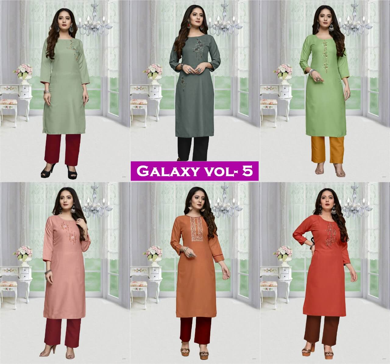 Galaxy 5 Ethnic collection 5