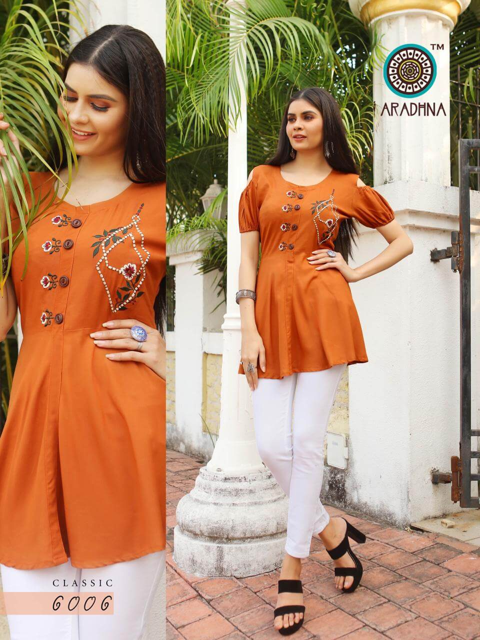 Aradhana Classic 6 collection 7