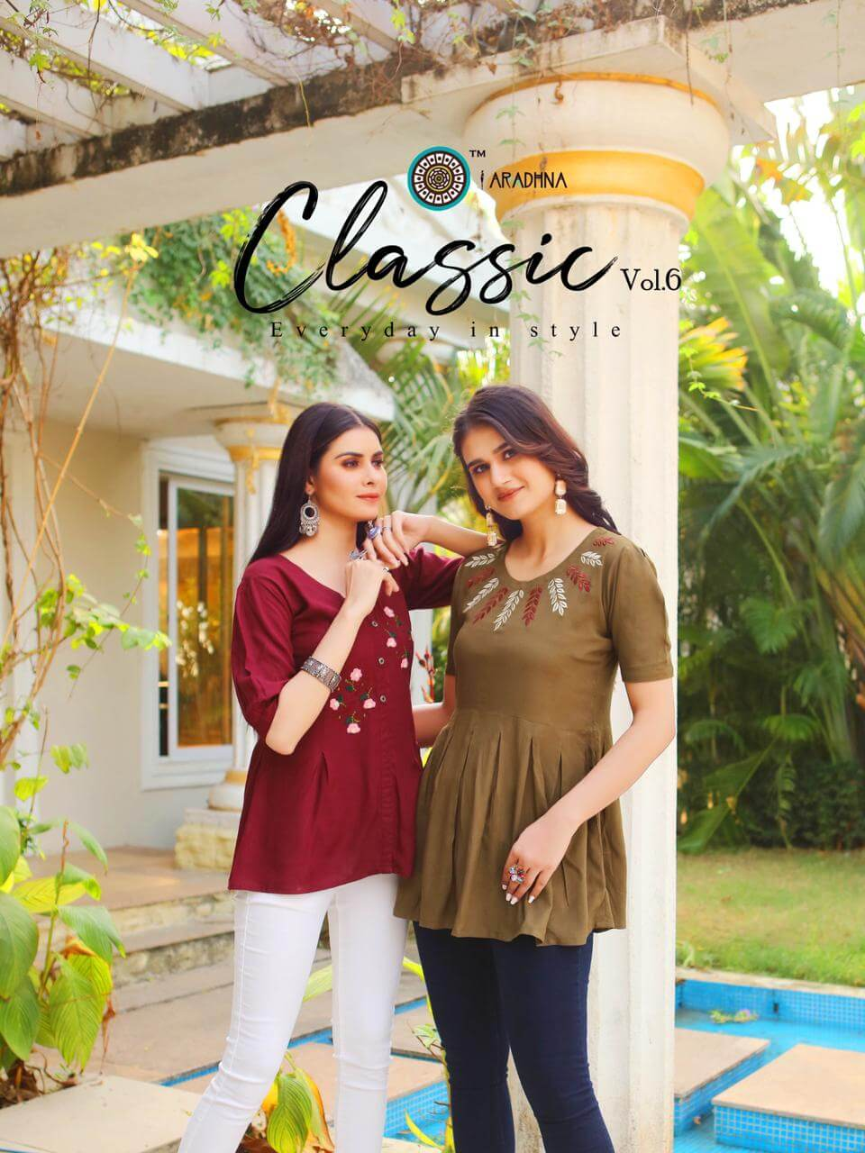 Aradhana Classic 6 collection 12