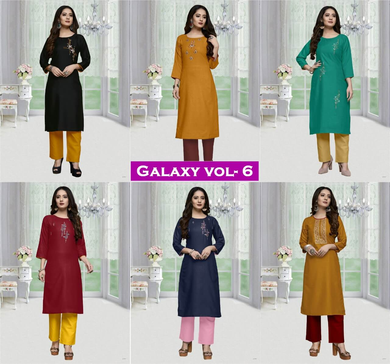 Galaxy 6 collection 5