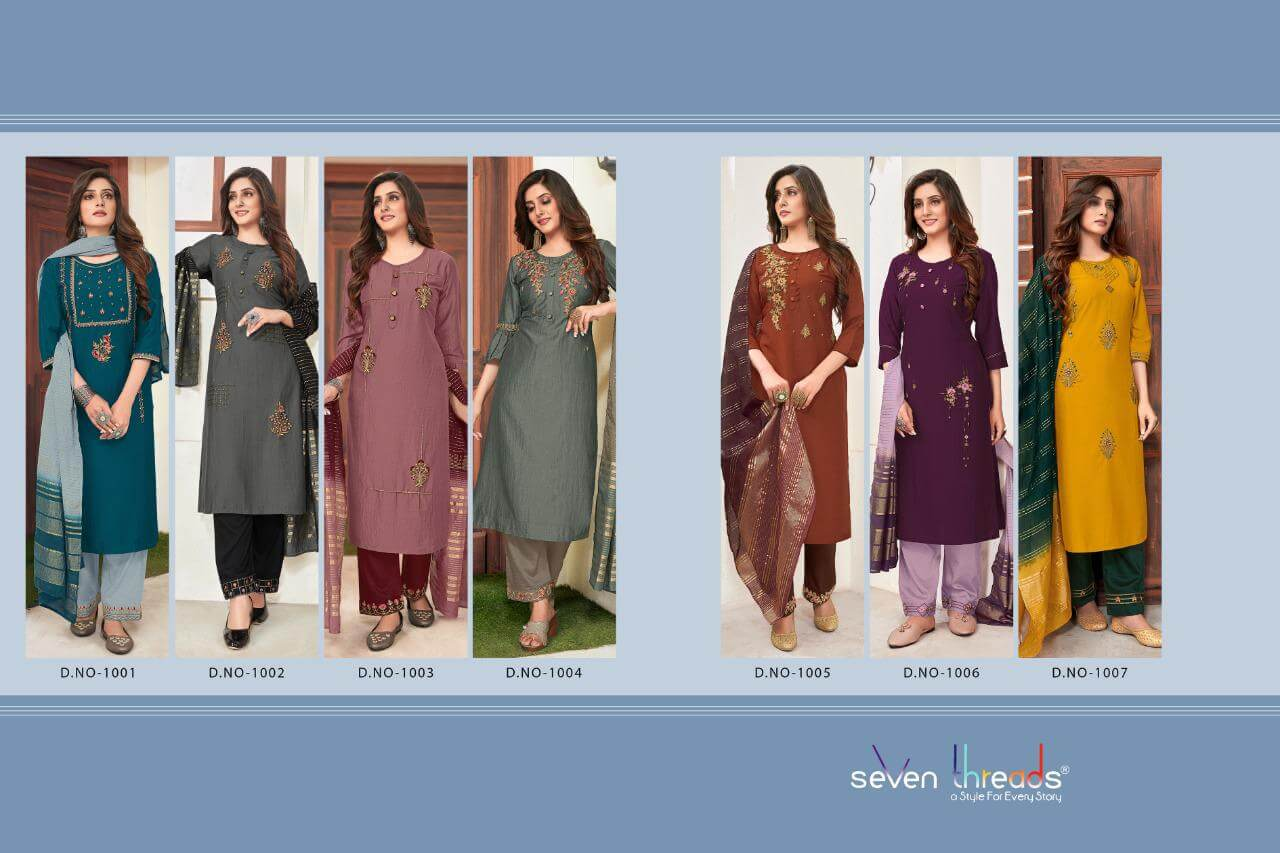 Seven Threads collection 3