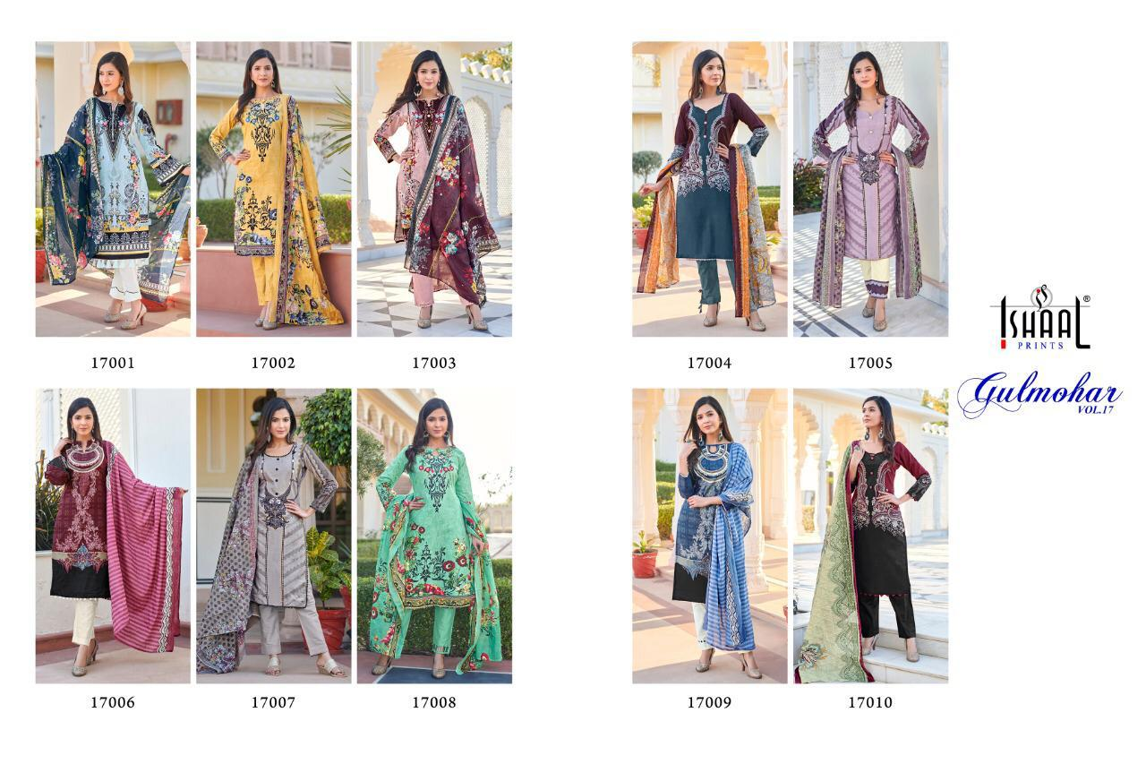 Ishaal Gulmohar 17 Pure Lawn collection 1