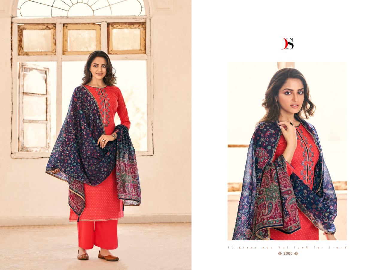 Deepsy Panghat 13 collection 8