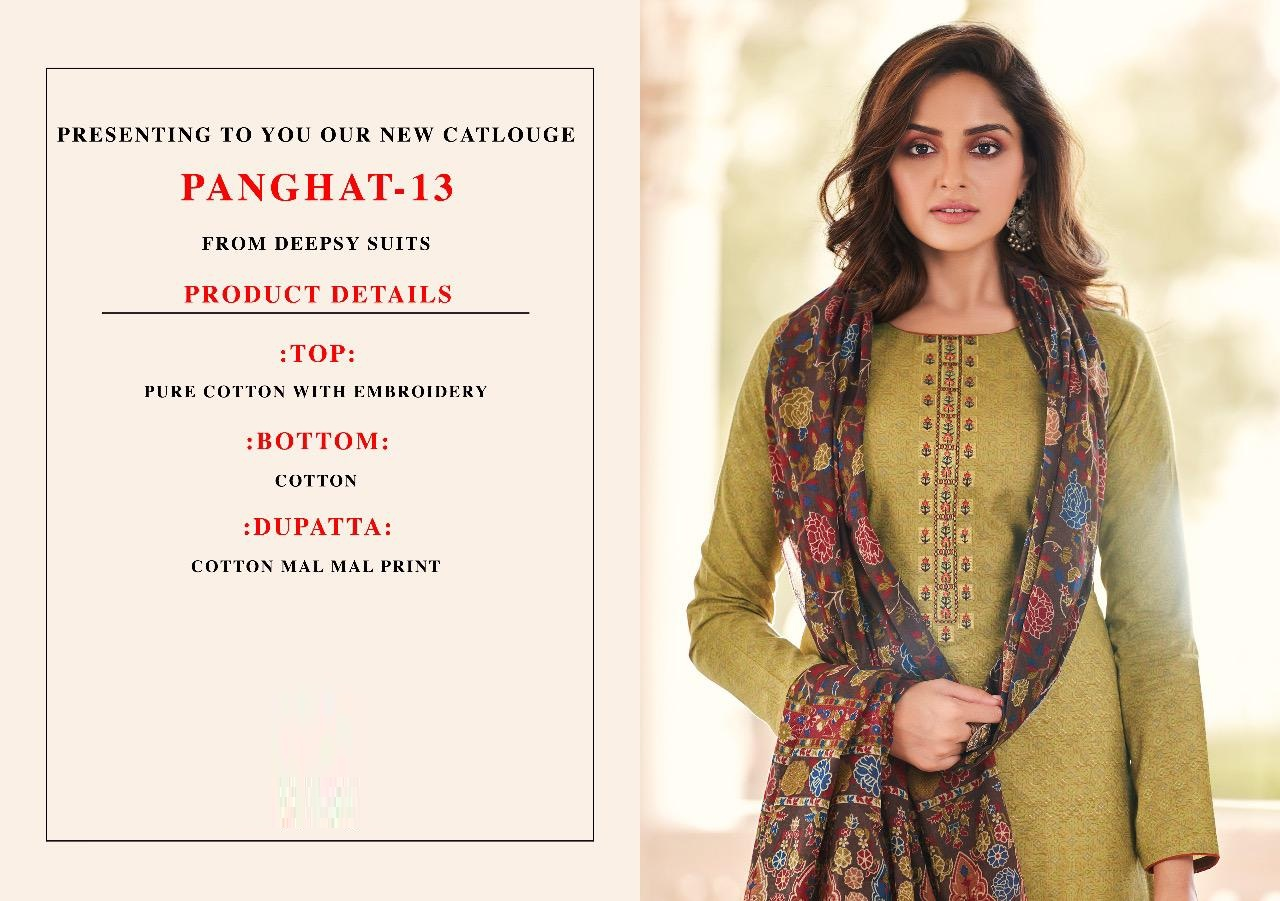 Deepsy Panghat 13 collection 1