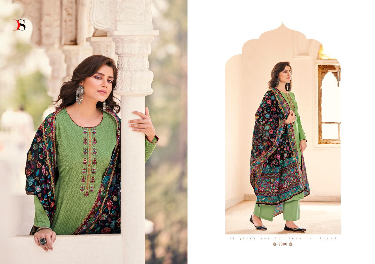 Deepsy Panghat 13 collection 12