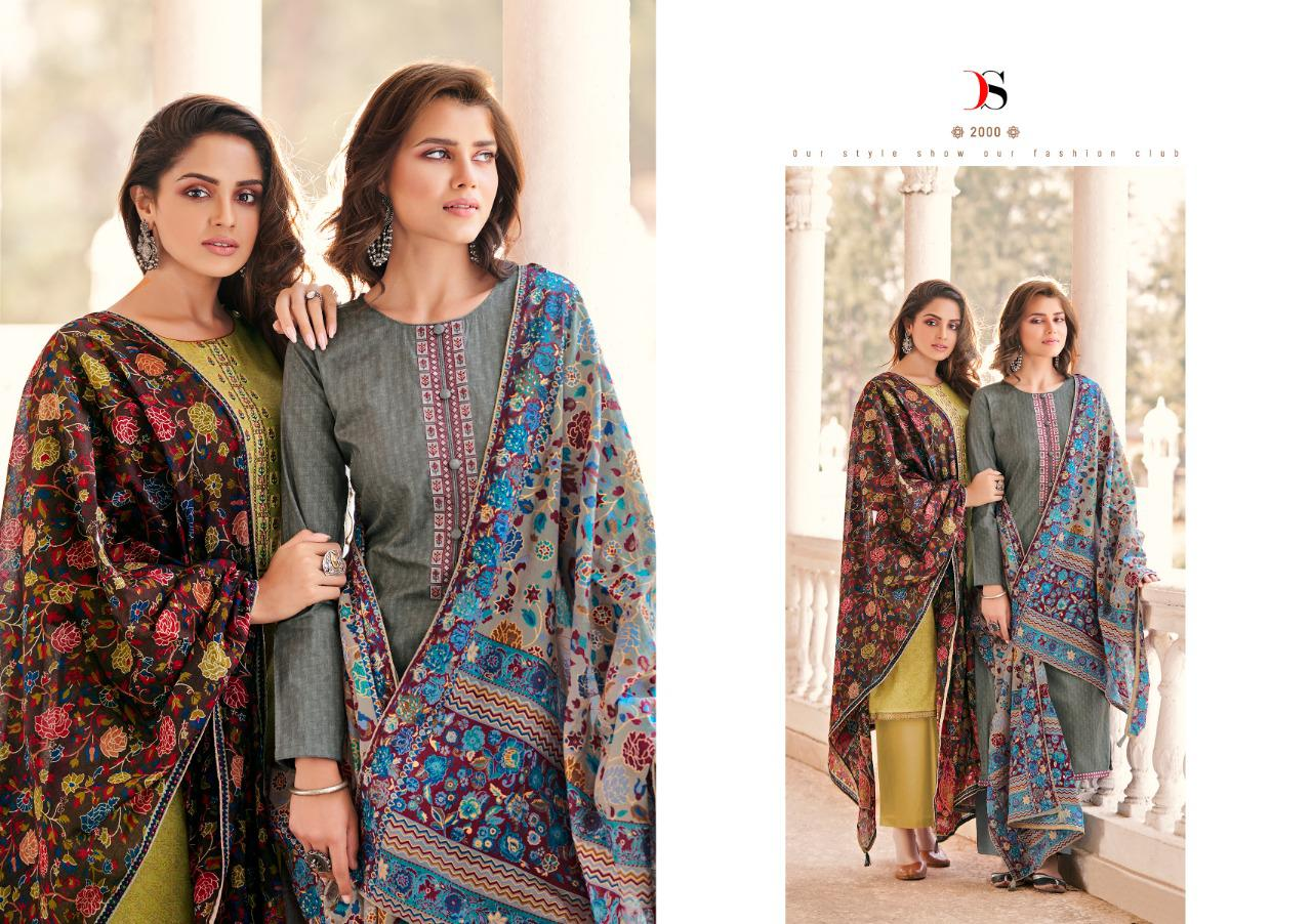 Deepsy Panghat 13 collection 5