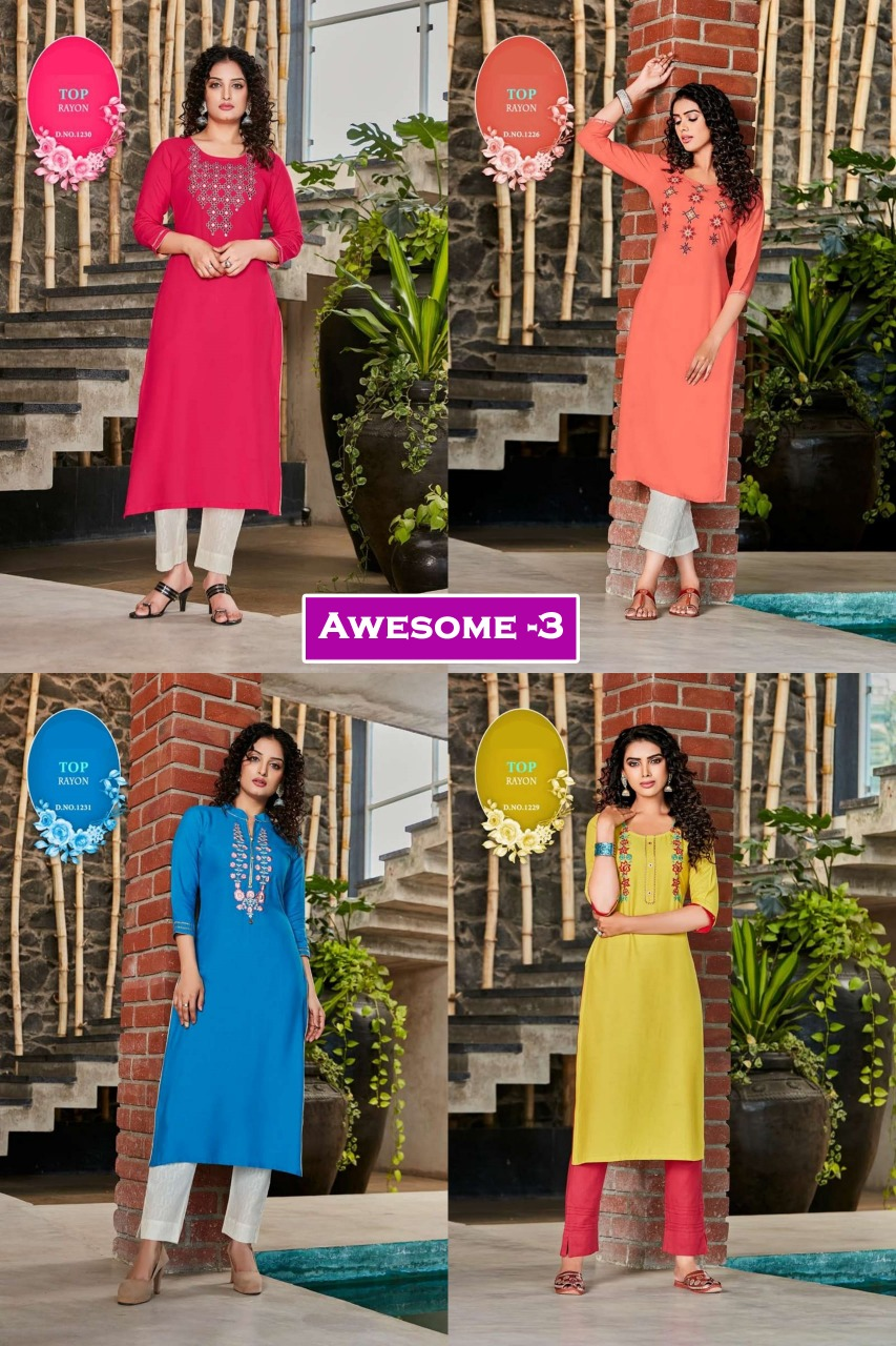 Awesome vol 3 Rayon collection 4