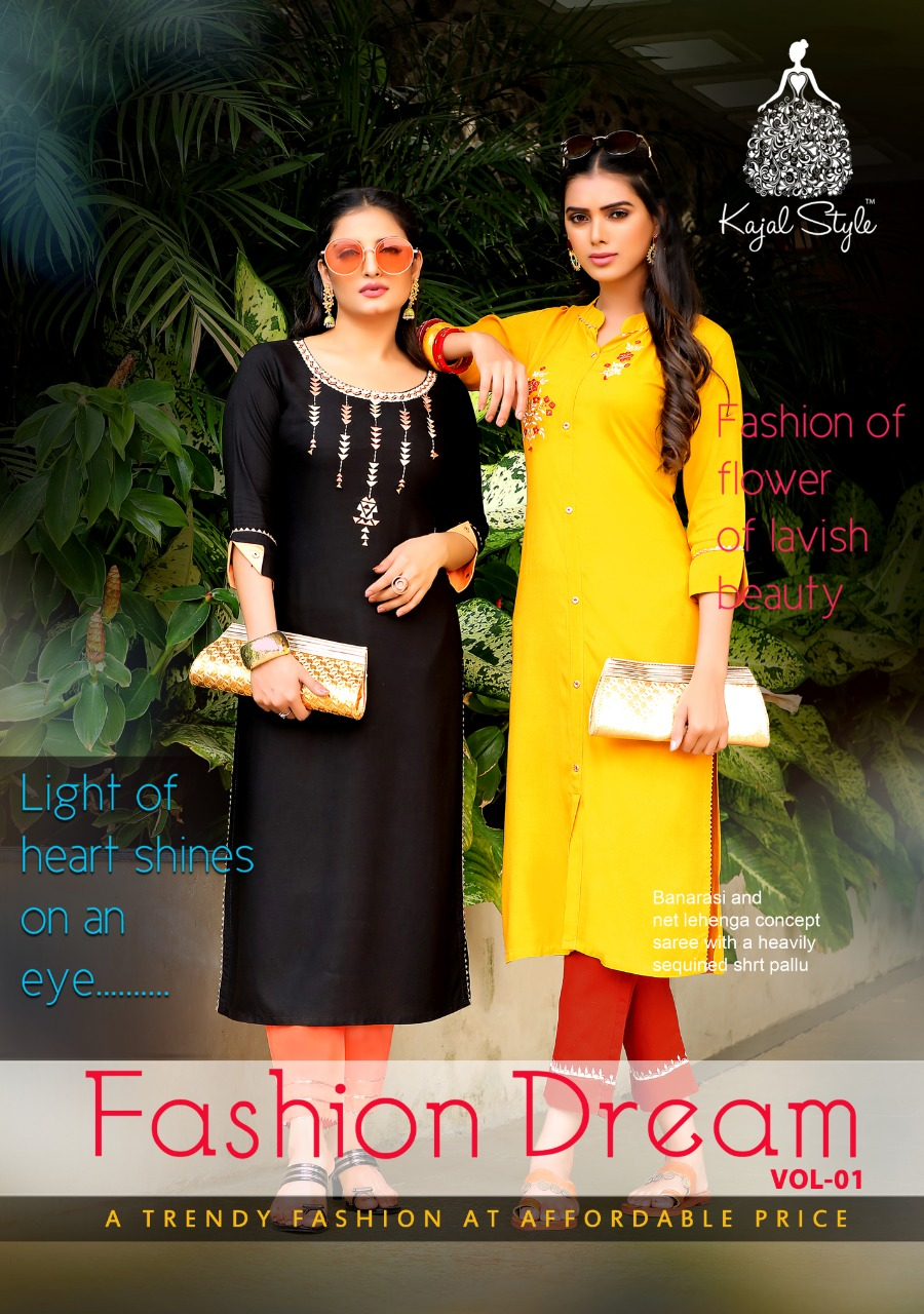 Fashion Dream 1 Kajal Style Casual Wear collection 2