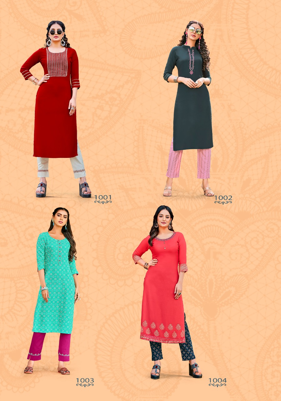 Fashion Dream 1 Kajal Style Casual Wear collection 10