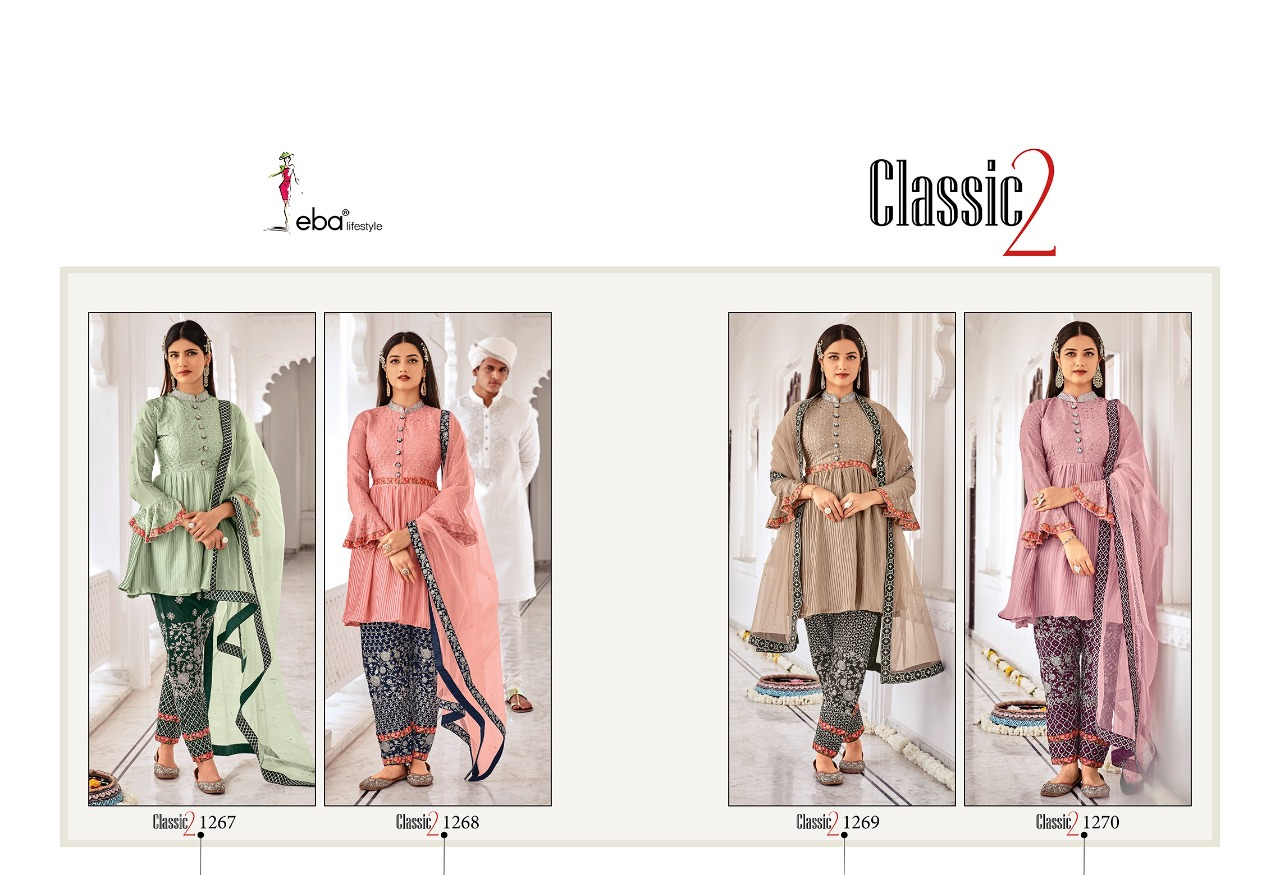 Eba Classic 2 Designer Fancy Attractive collection 3