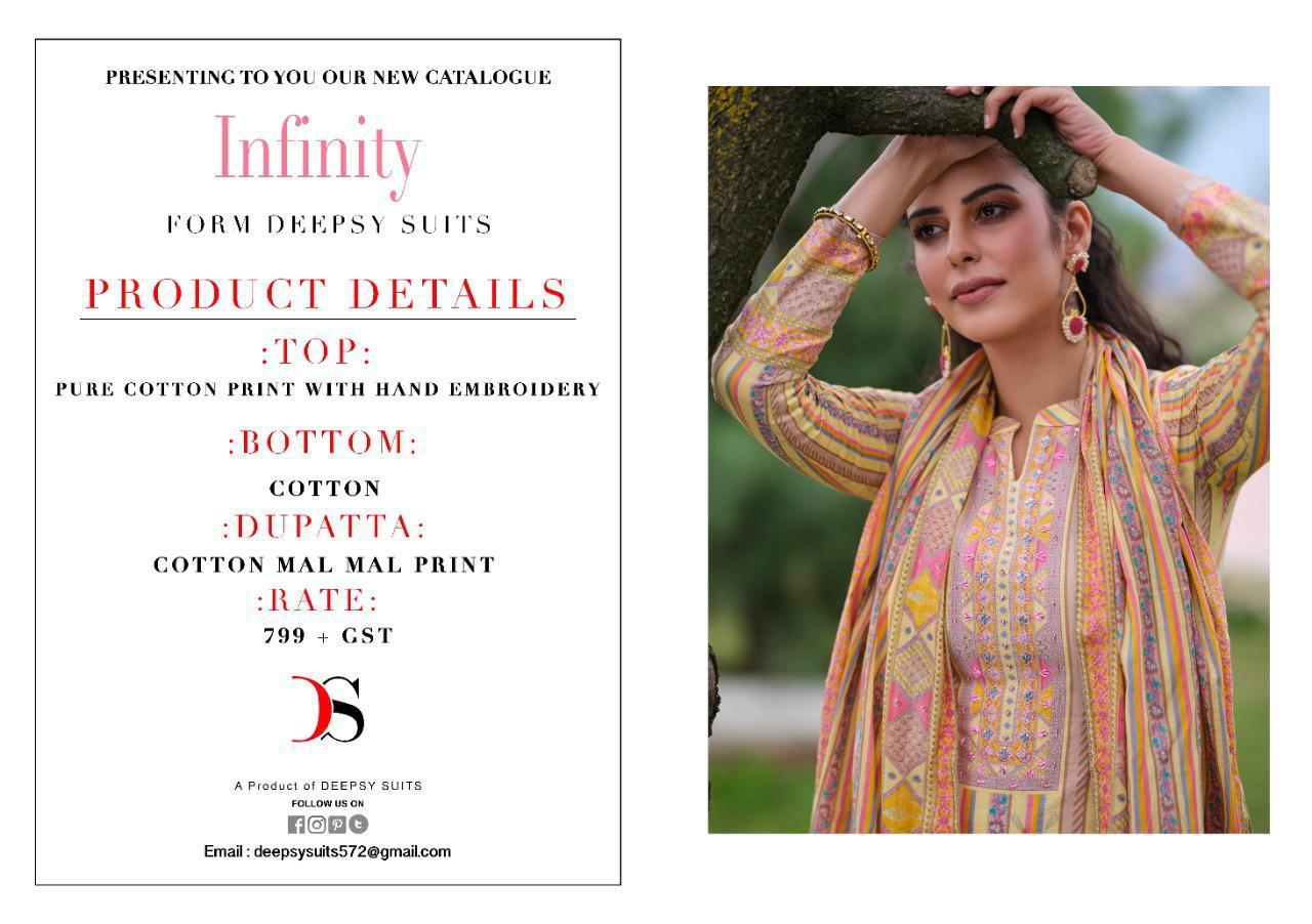 Deepsy Infinity Pure Cotton Hand collection 9