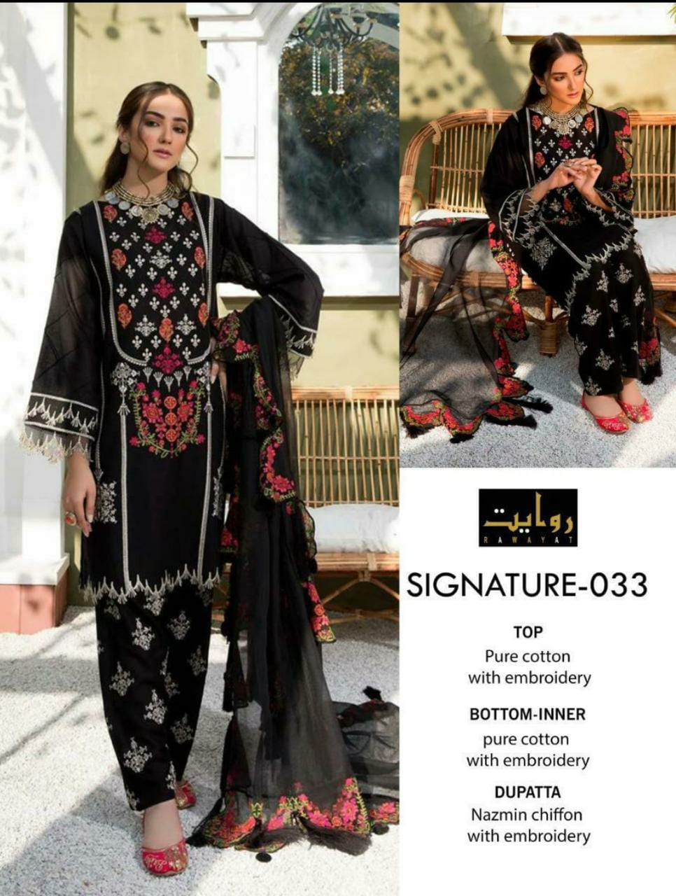 Rawayat Signature Cotton Embroidered collection 4