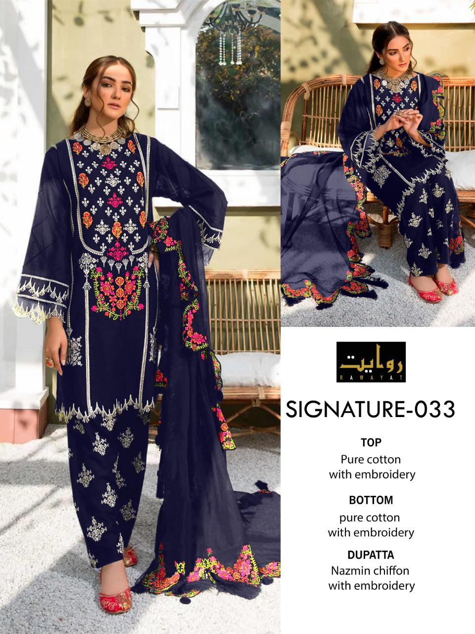 Rawayat Signature Cotton Embroidered collection 3