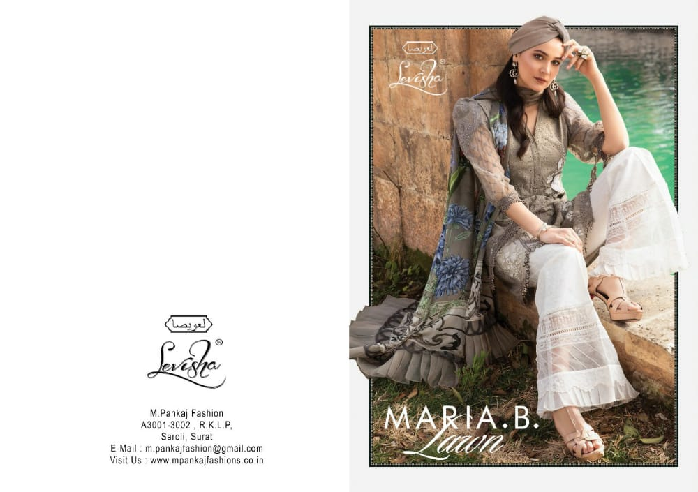 M  Pankanj Fashion Levisha Maria B collection 10