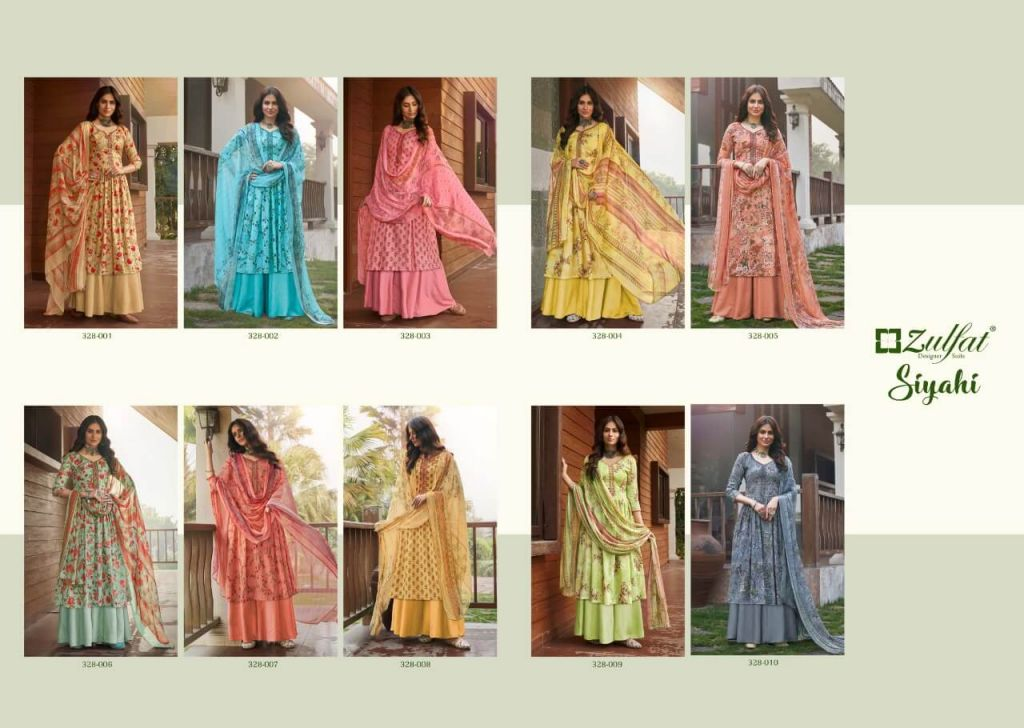 Zulfat Siyahi Exclusive Designer Dress Material Collection collection 1
