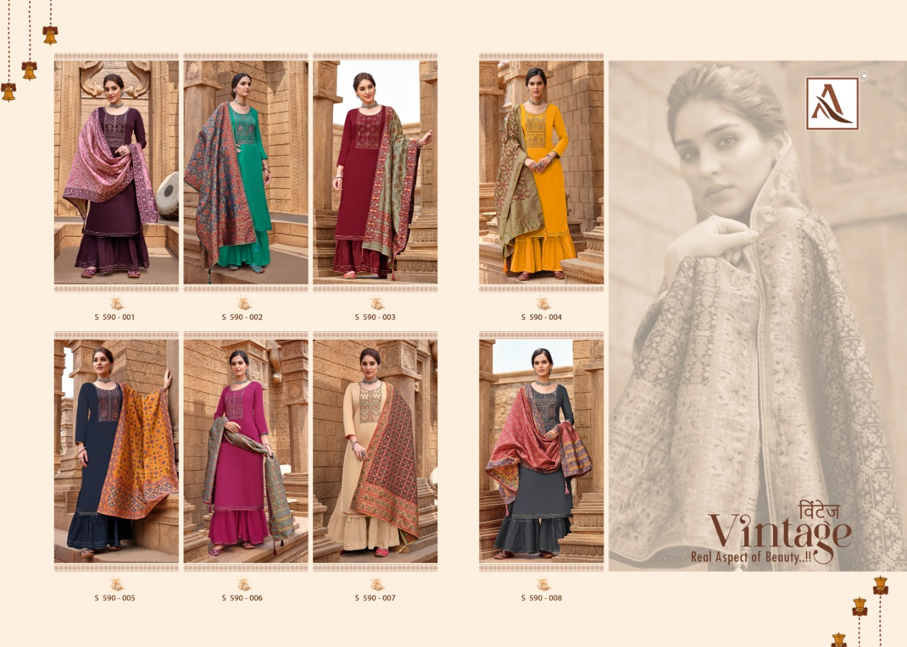 Alok Vintage 2 collection 8