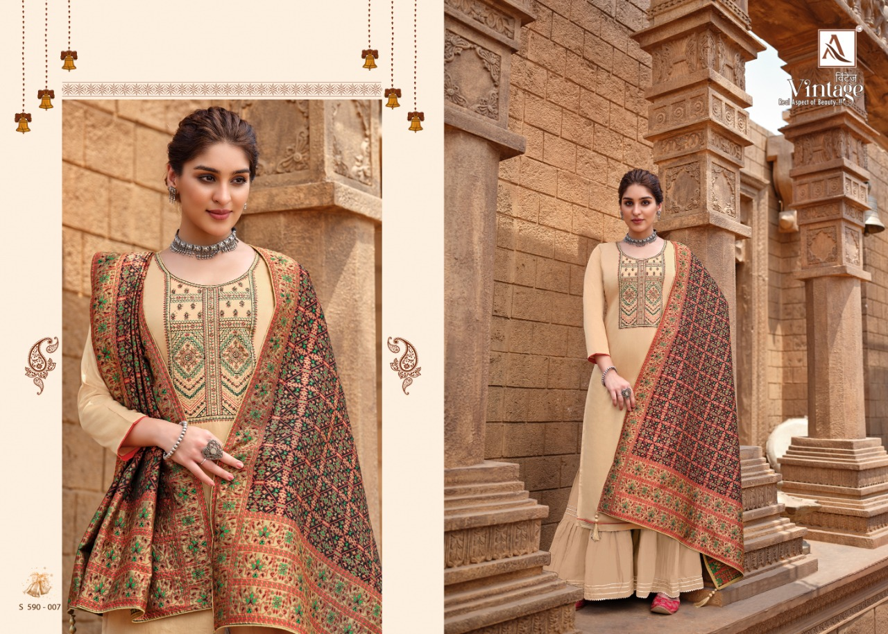 Alok Vintage 2 collection 1
