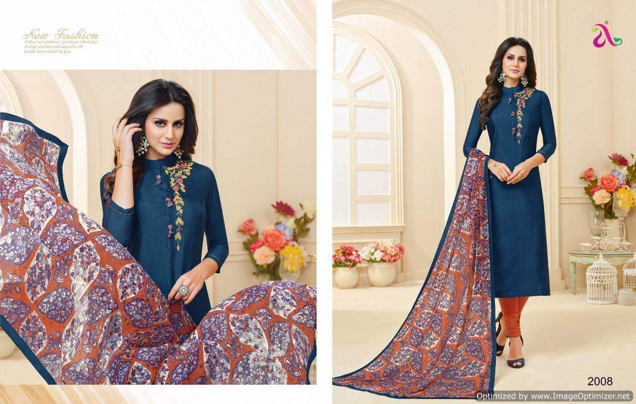 Angroop Dairy Milk Vol 26 collection 2