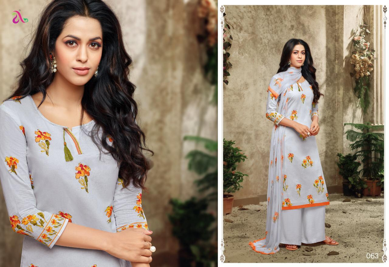 Dhara collection 1