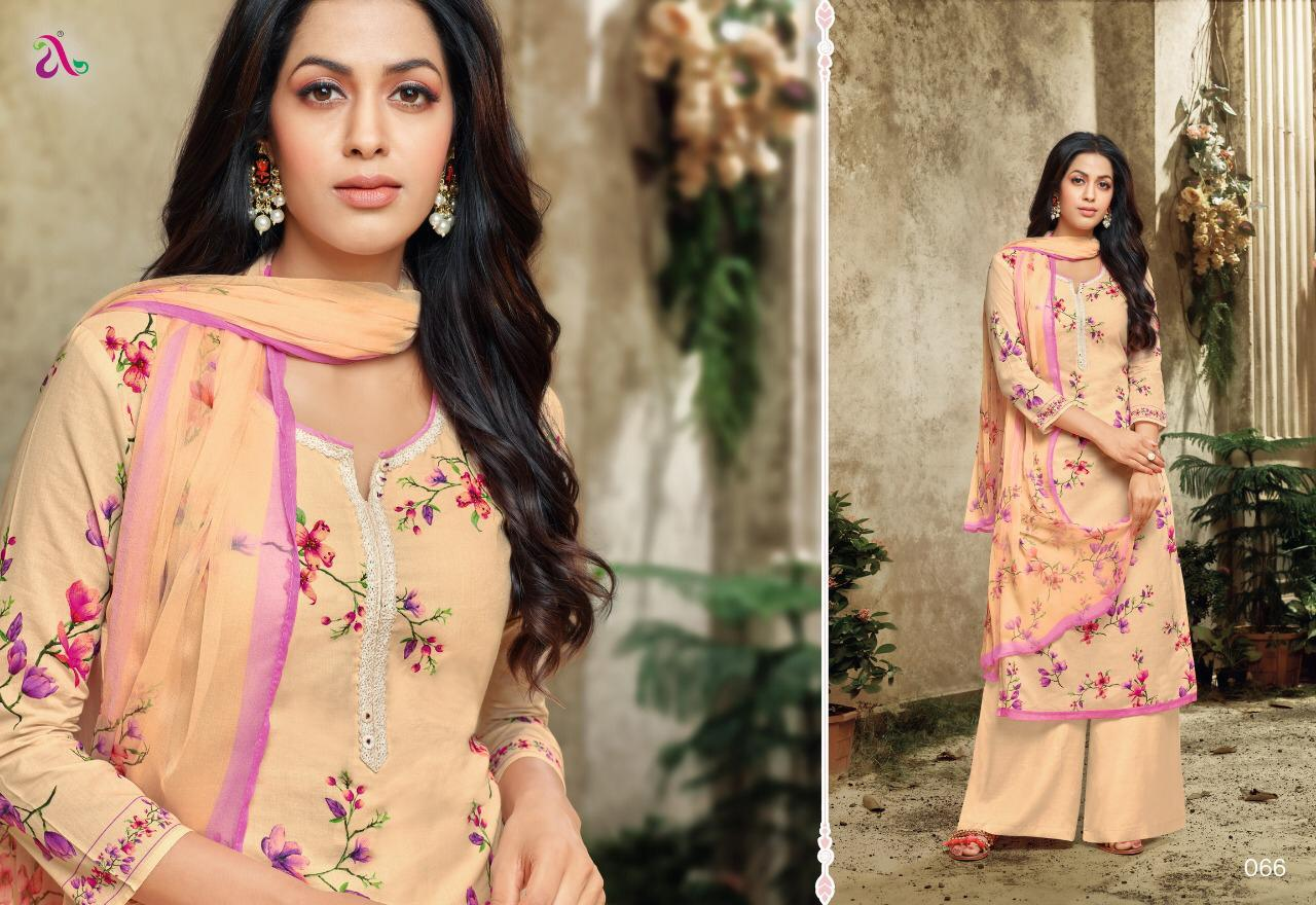 Dhara collection 2
