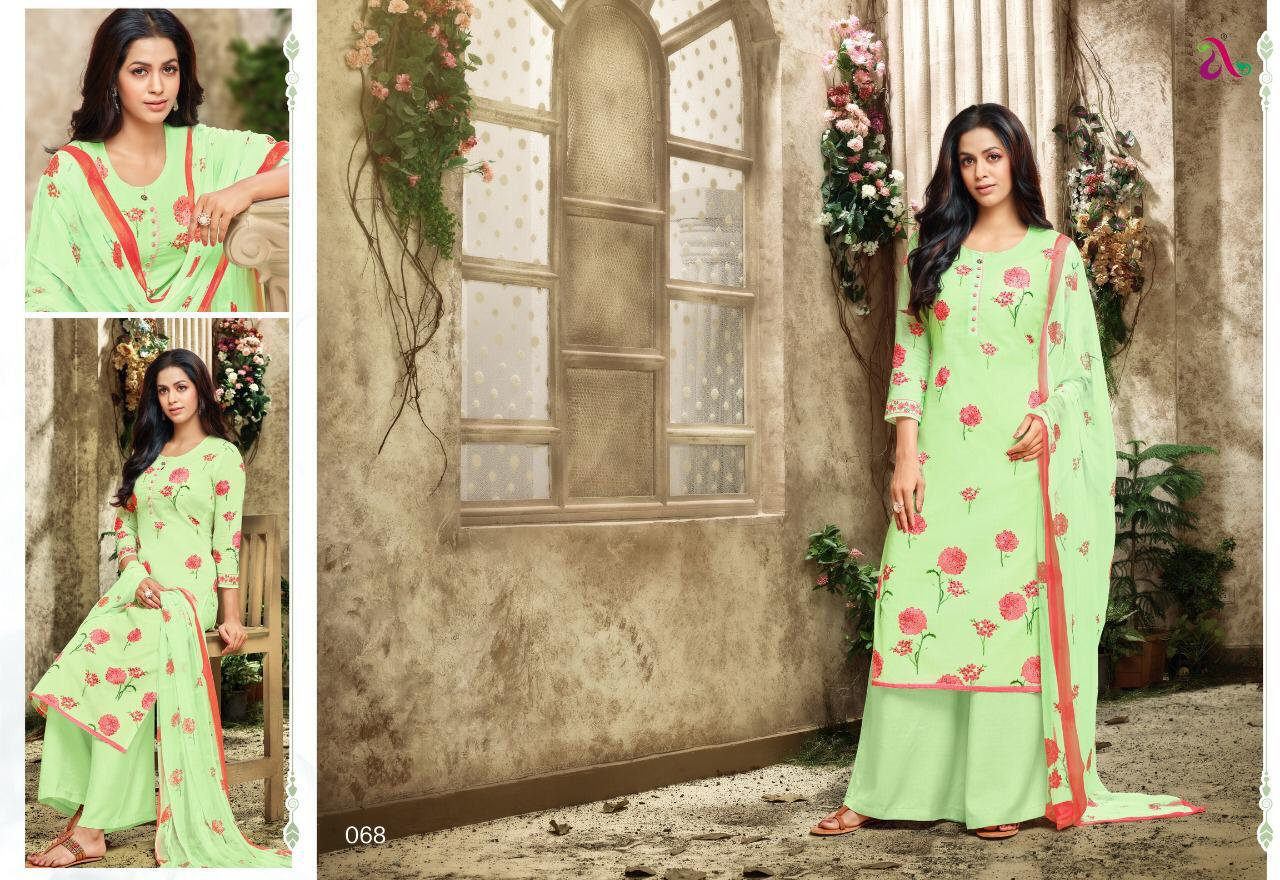 Dhara collection 4