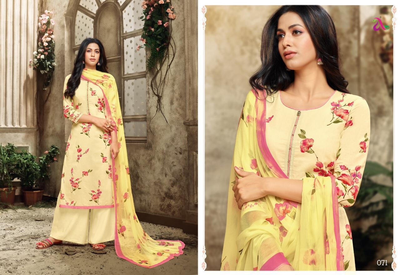 Dhara collection 5