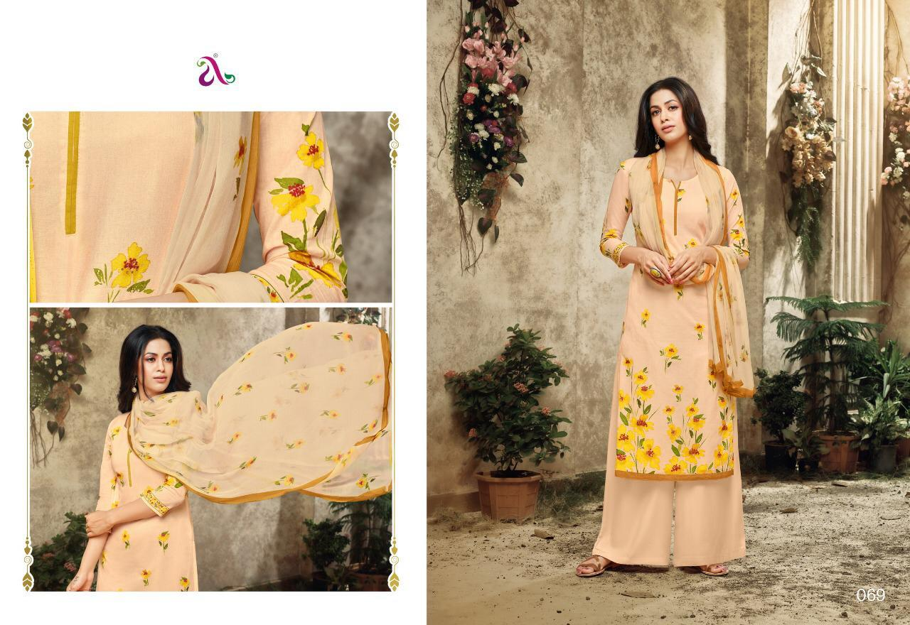 Dhara collection 8