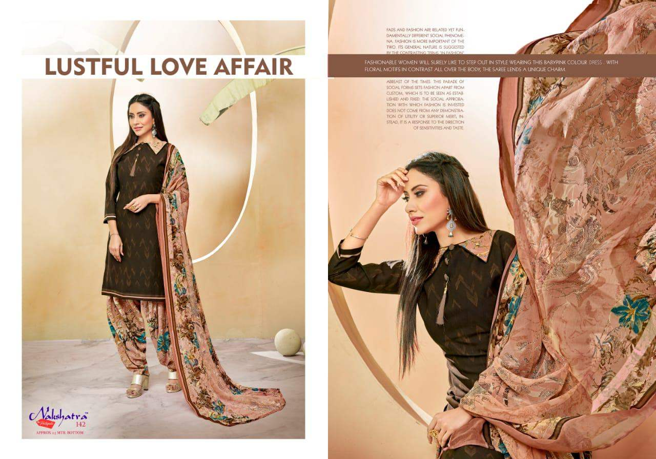 Nakshtra Patiyala Vol 1 collection 6