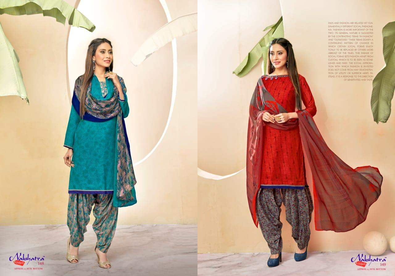 Nakshtra Patiyala Vol 1 collection 8