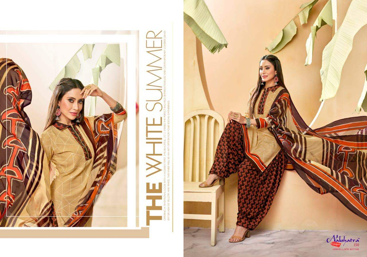 Nakshtra Patiyala Vol 1 collection 4